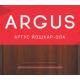Современные и надежные двери Аргус